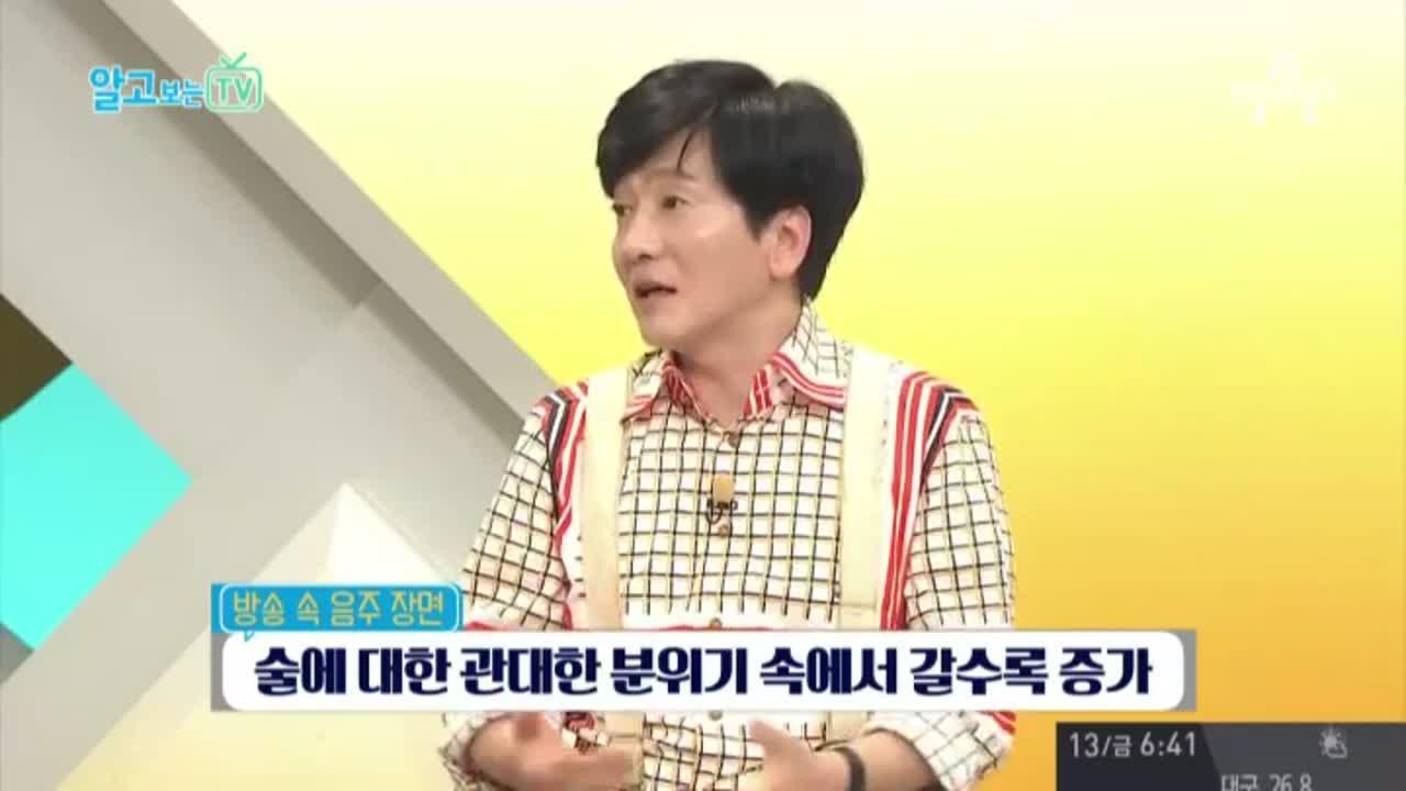 '채널A 시청자 마당' 345회