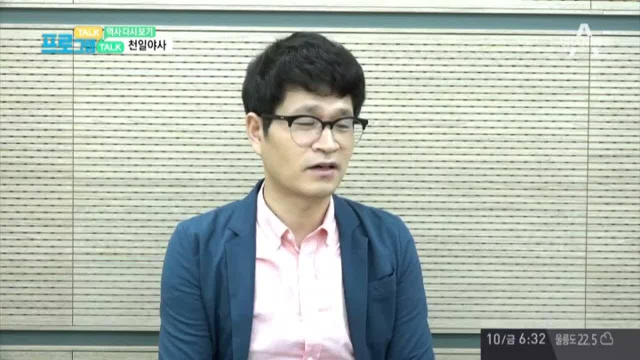 '채널A 시청자 마당' 349회