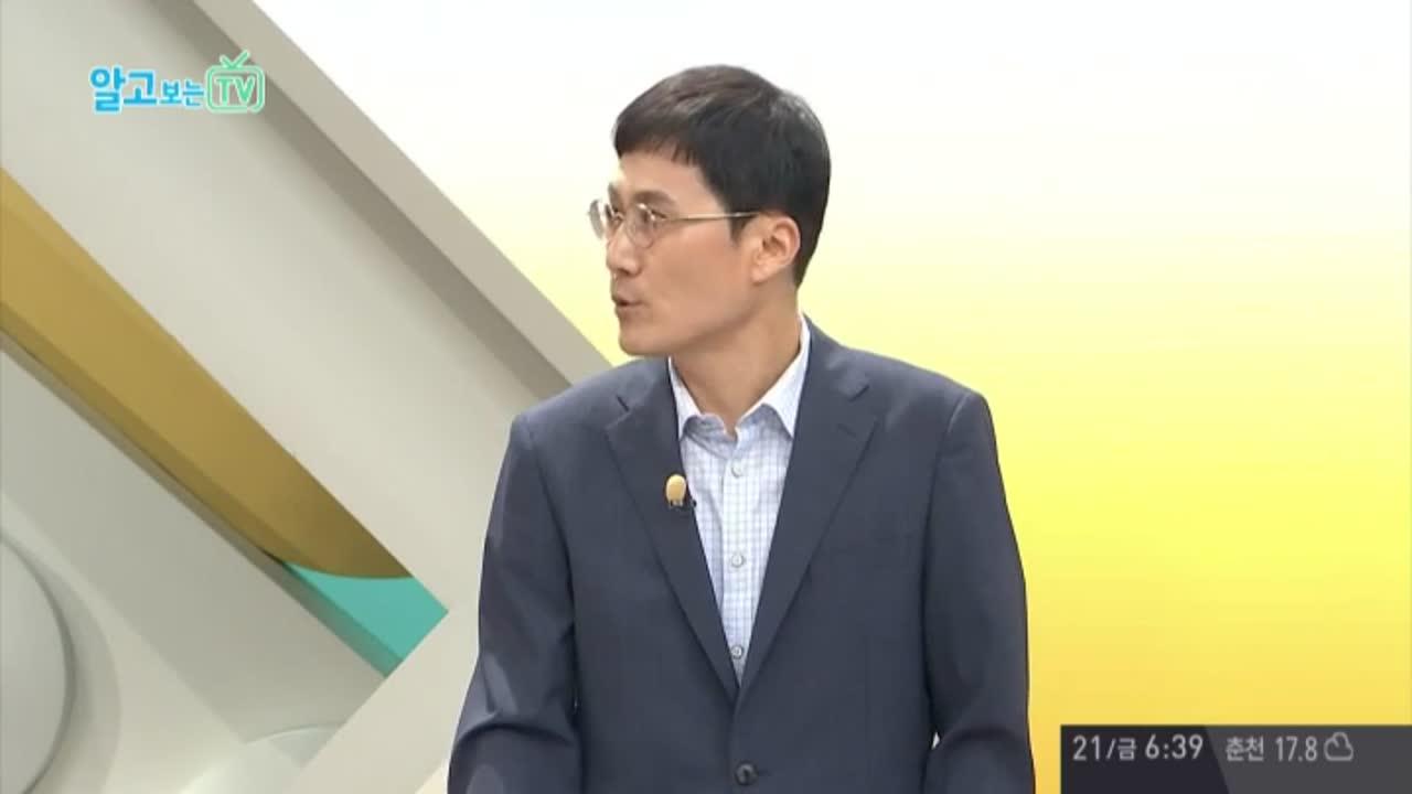 '채널A 시청자 마당' 355회