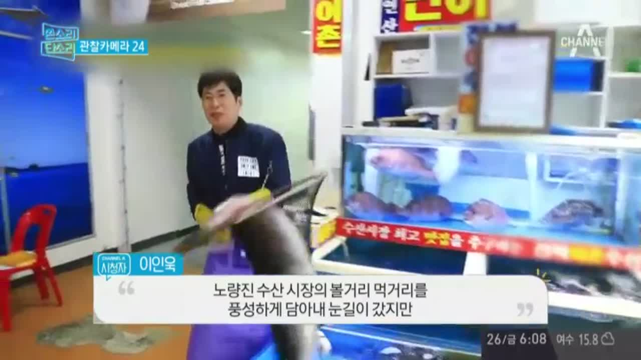 '채널A 시청자 마당' 360회