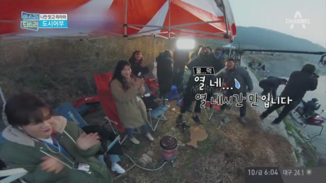 '채널A 시청자 마당' 388회