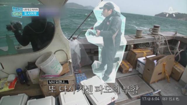 '채널A 시청자 마당' 389회