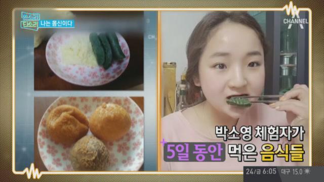 '채널A 시청자 마당' 390회