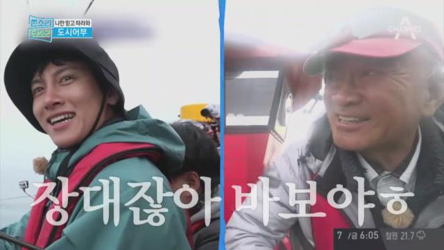 '채널A 시청자 마당' 392회