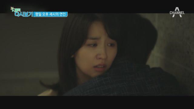 채널A 시청자 마당 402회
