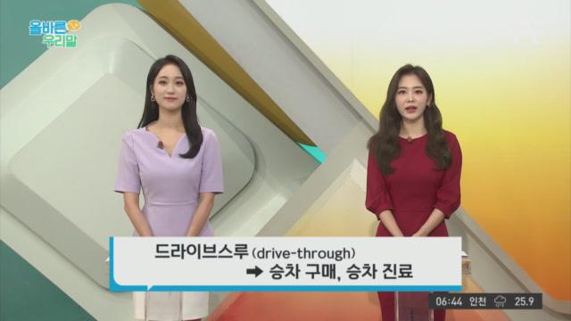 채널A 시청자 마당 456회