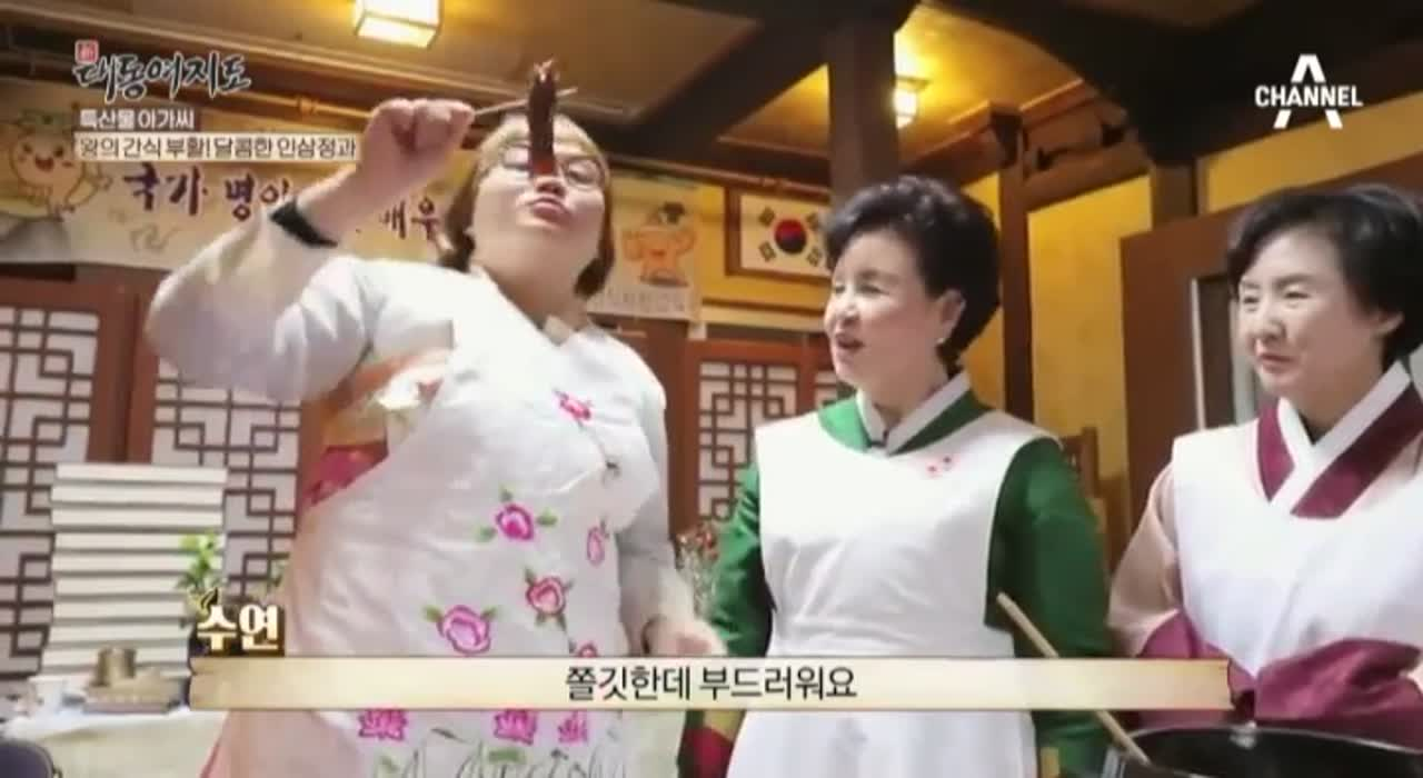 '신대동여지도' 175회