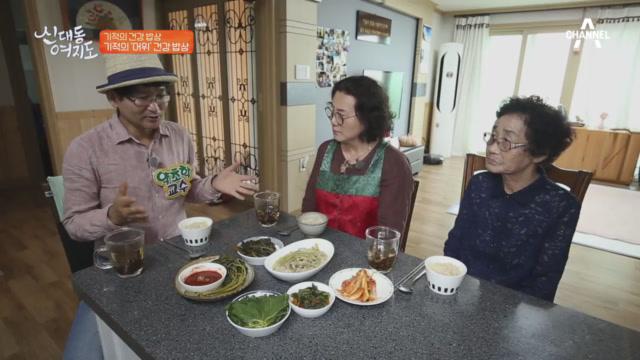 머위를 이용한 건강밥상 공개!