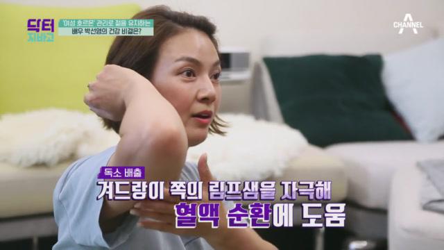 '여성 호르몬' 관리로 젊음 유지! 배우 박선영의 건강....