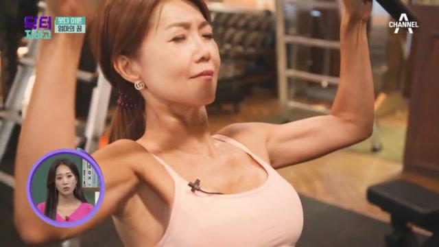 ♥엄마의 꿈♥ 갱년기 우울증을 운동으로 극복 ★19kg....