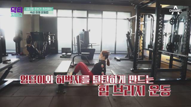 100년 쓸 '건강한 몸'만드는 속성 하체 운동법