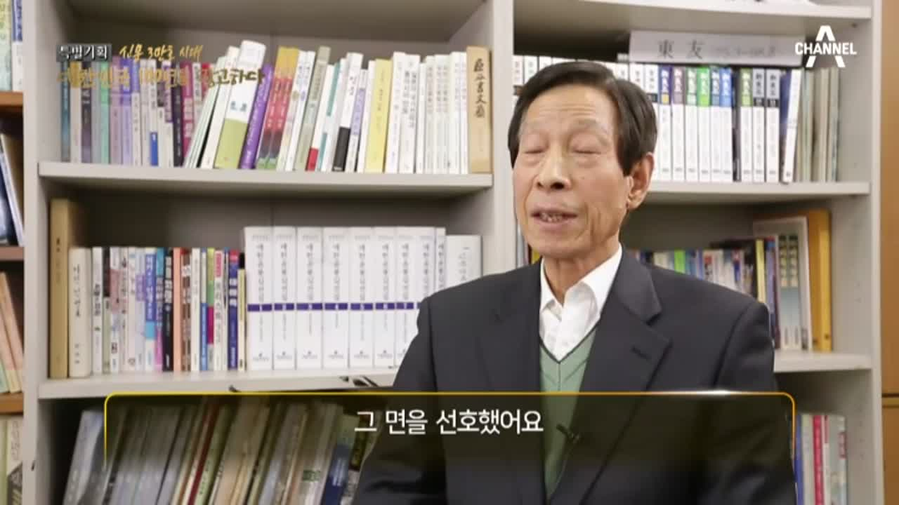 신문 3만호 시대 대한민국 100년을 광고하다