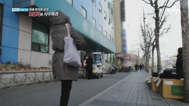 [특별기획] 미세먼지의 습격, 호흡기를 사수하라