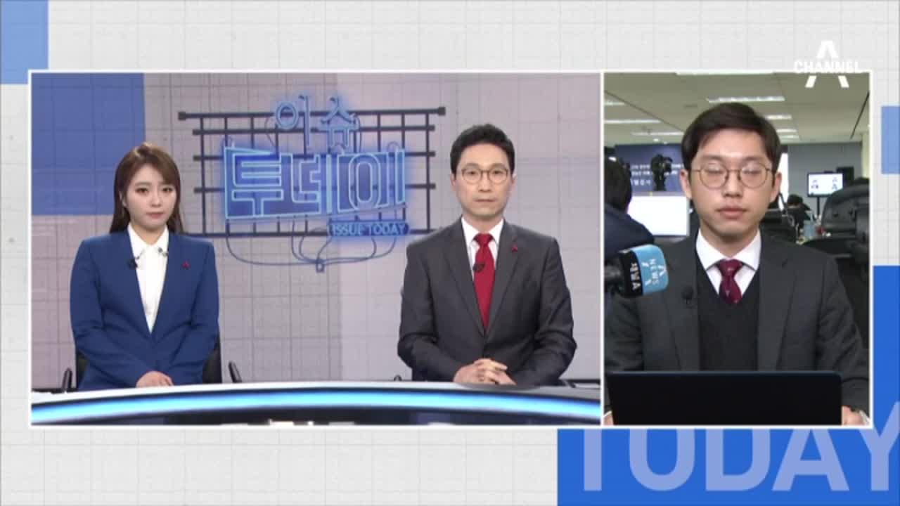 """""""국정원도 블랙리스트 작성에 개입 정황"""""""