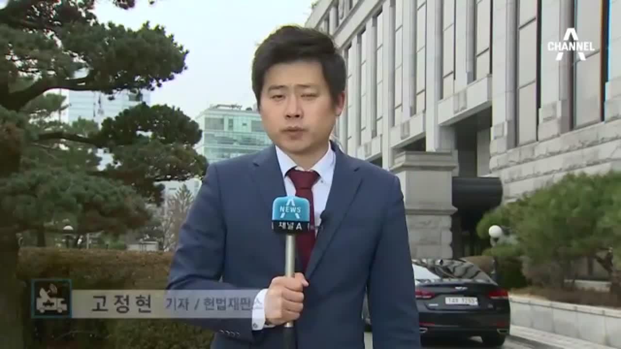 헌재 '본게임' 시작…문고리 2人 잠적