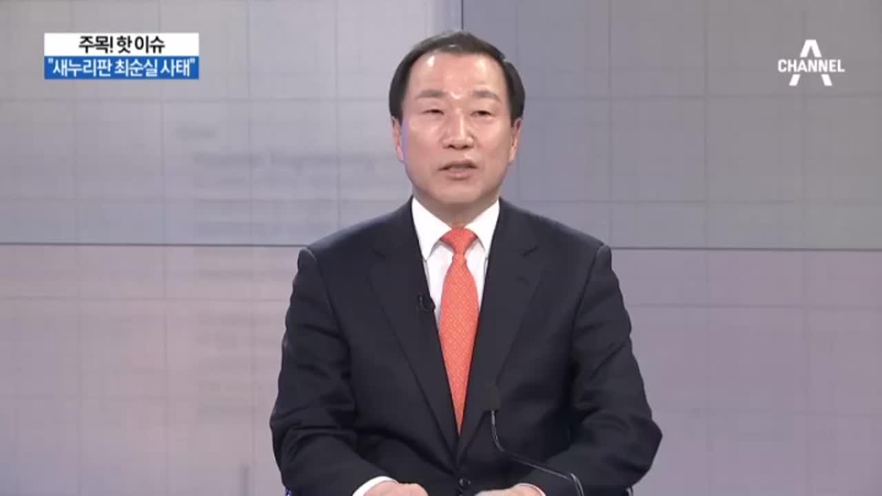 """""""새누리판 최순실 사태""""…서청원 """"국회의장 제안했다"""""""