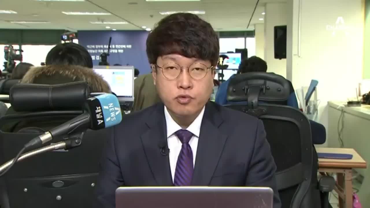 '블랙리스트 의혹' 김기춘·조윤선 동시 소환