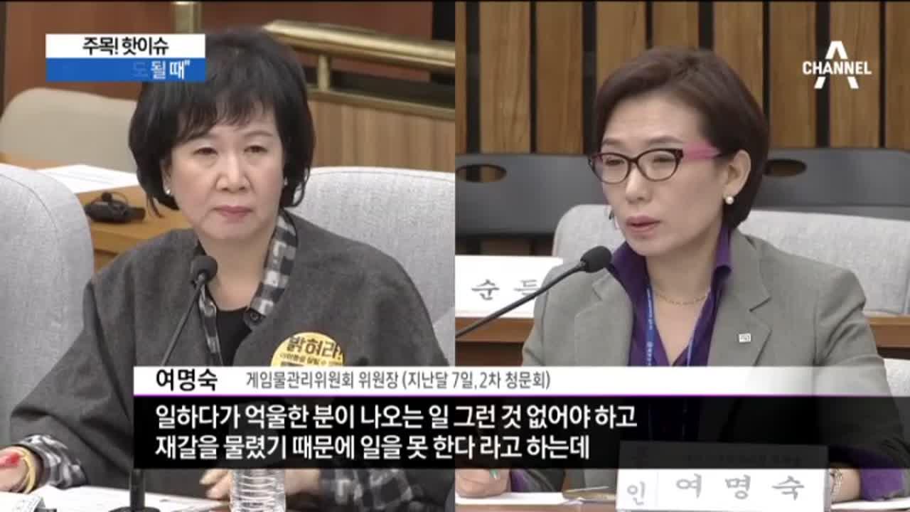 """청문회 스타 여명숙…""""재갈 뱉어도 될 때"""""""