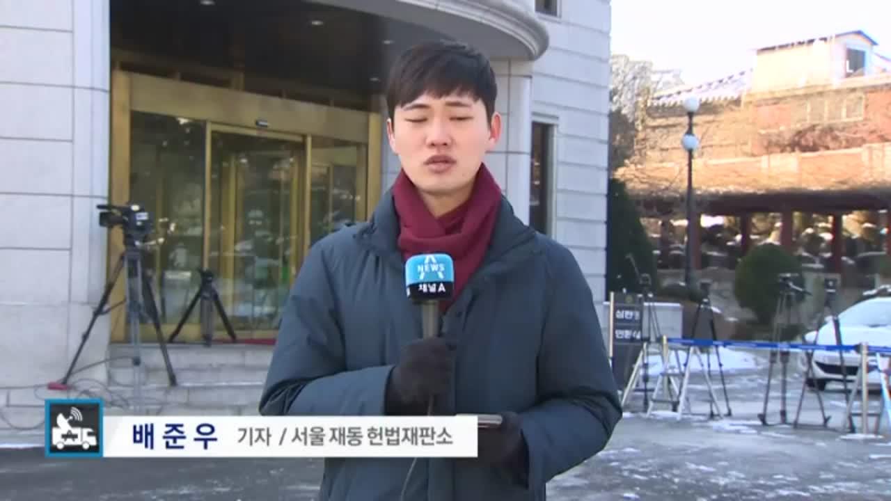 탄핵심판 8차 변론…김종·차은택 출석