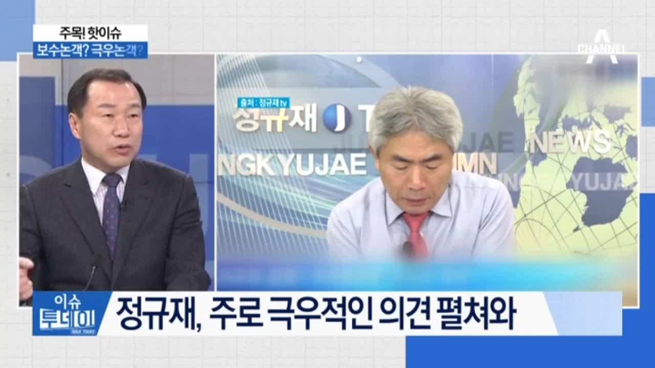 朴의 언론인 활용법…보수논객? 극우논객?