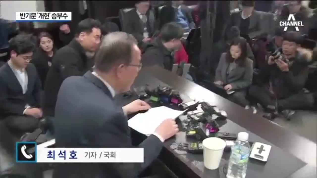 """반기문 국회 방문…김종인 """"순교하겠다"""""""