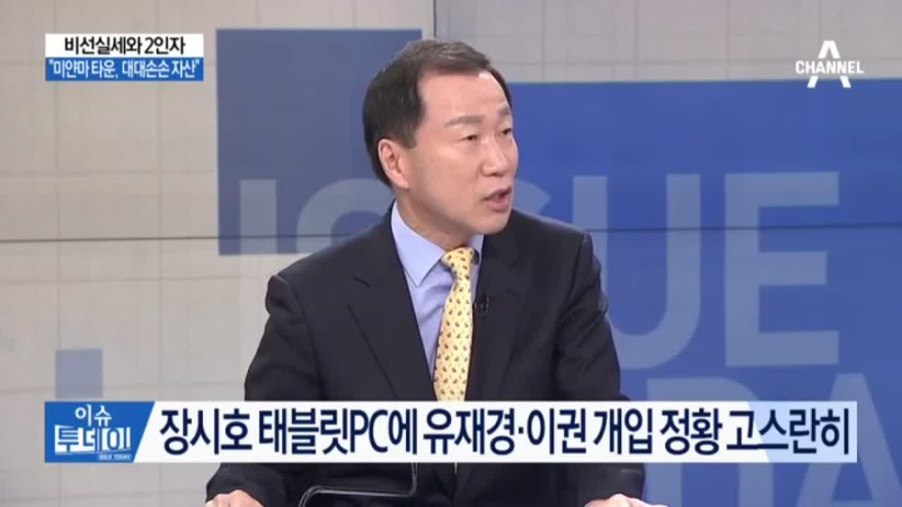 """최순실 """"미얀마 K타운, 대대손손 물려줄 자산"""""""