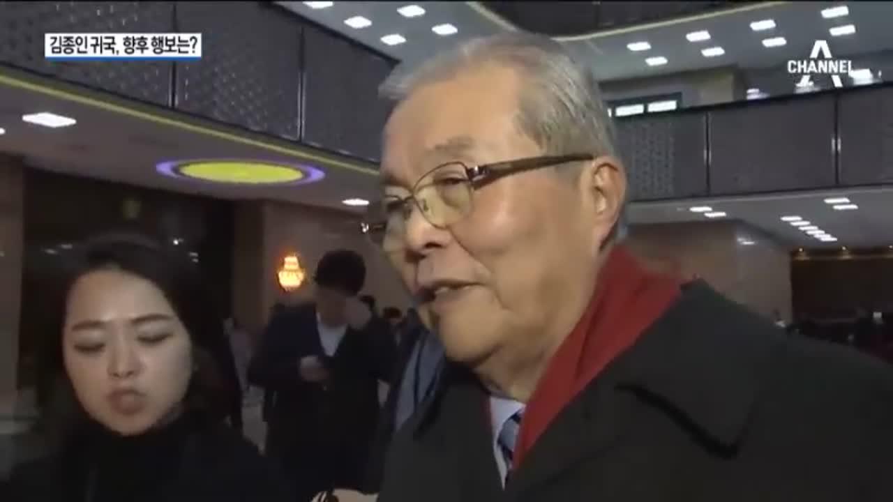 김종인 오늘 귀국…향후 '거취'에 관심
