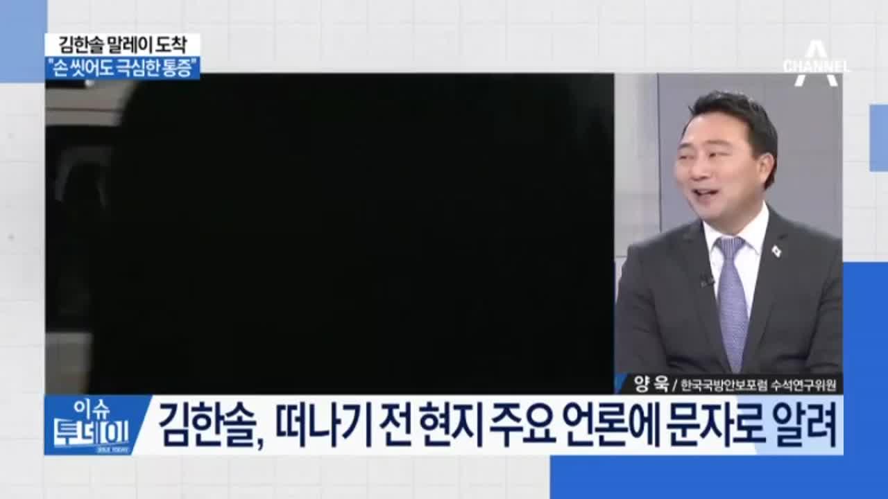 김한솔, 김정남 병원 영안실 도착…시신 확인