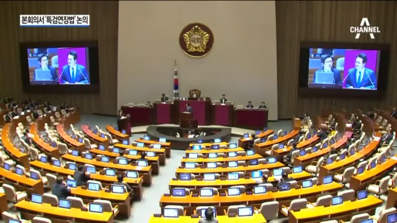 박 대통령 '자진하야설'에 정치권 공방