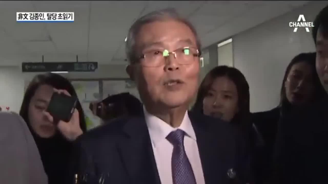 """바빠진 非文…김종인 '탈당'-박영선 """"安 지지"""""""