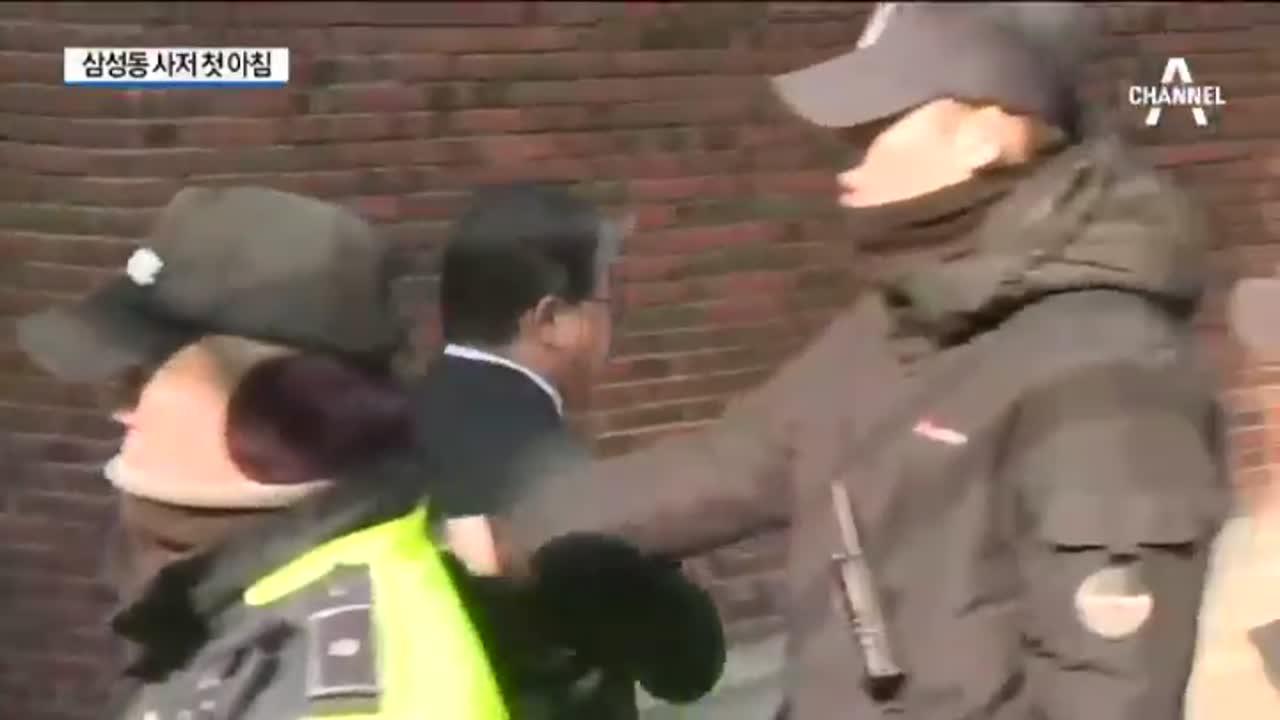삼성동 복귀 첫 아침…사저 주변 다시 '분주'