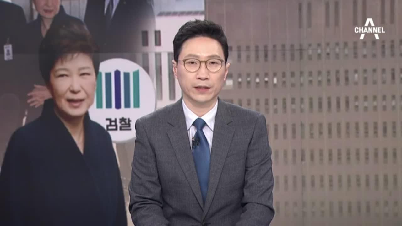 3월 21일 이슈투데이 클로징