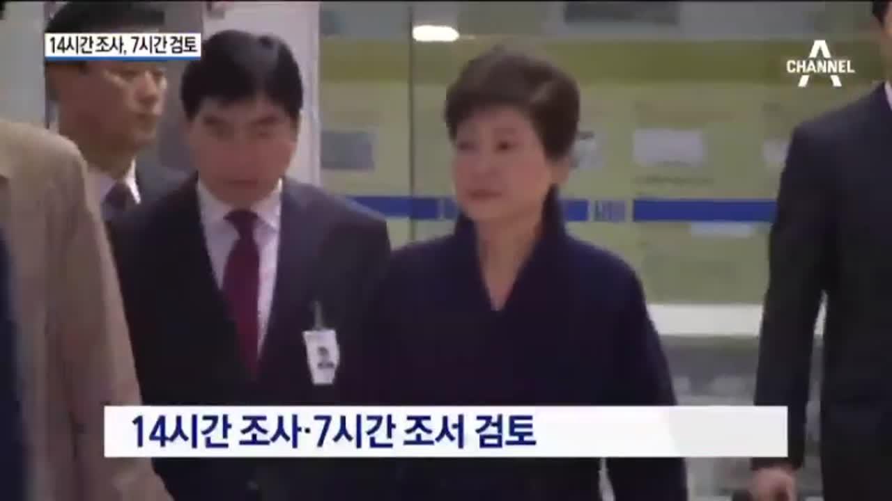 박 전 대통령 '22시간 만에' 조사받고 귀가