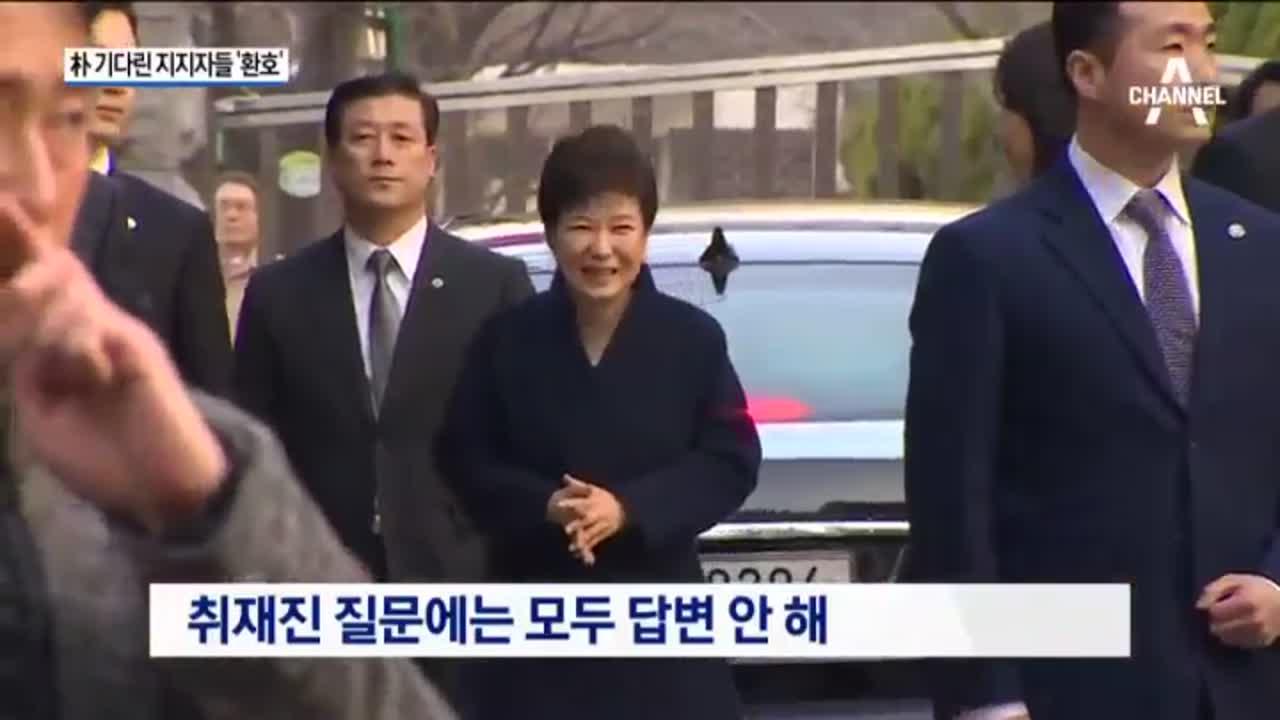 지지자들 환호에 박 전 대통령 미소로 응답
