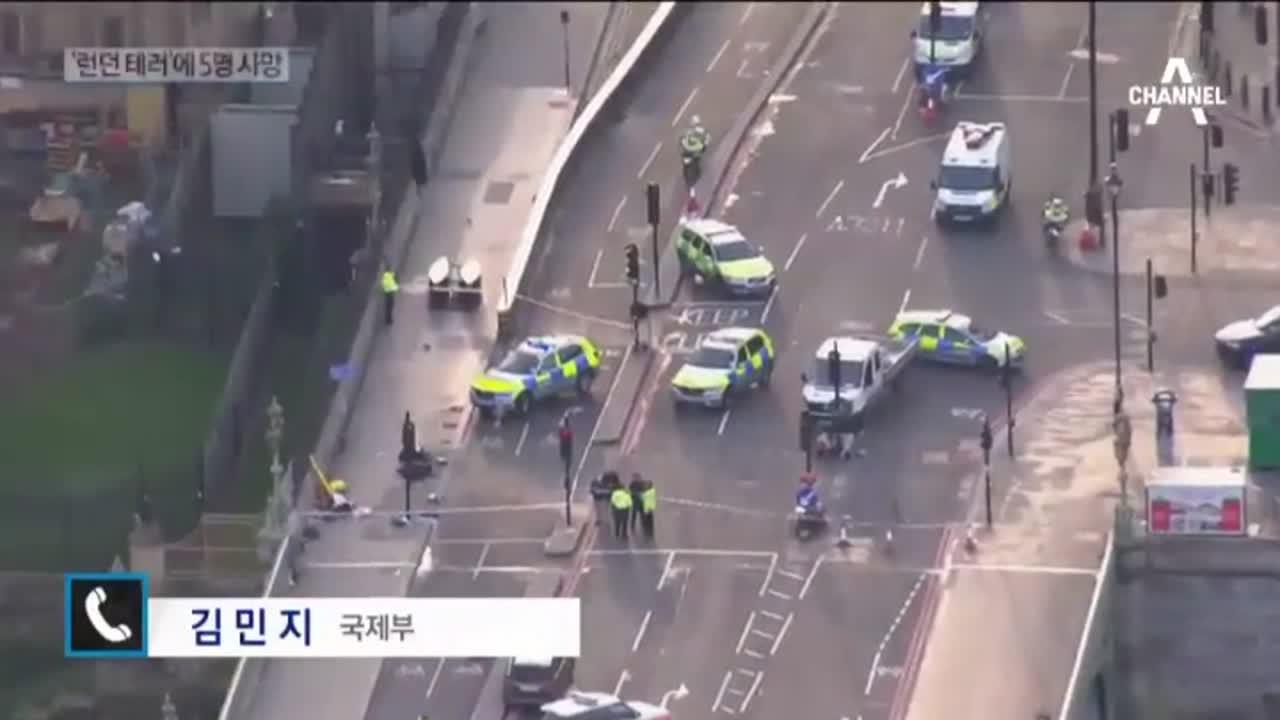 '런던 테러'에 5명 사망…한국인 관광객도 중상