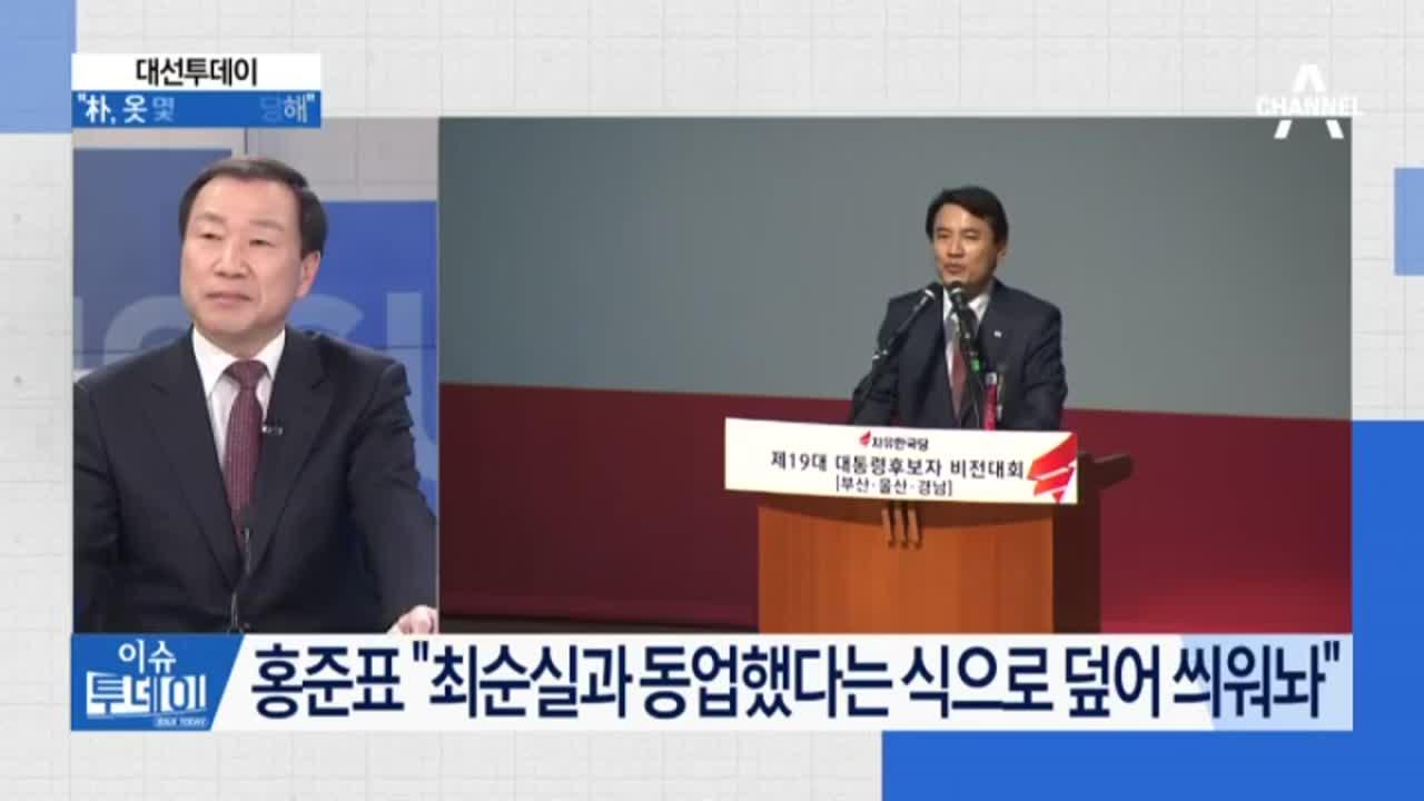 경선 시작부터 유출 논란…유출파일 속 文 '절반 훌쩍'....