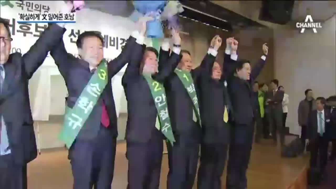 文 밀어준 호남…바른정당 오늘 후보 확정