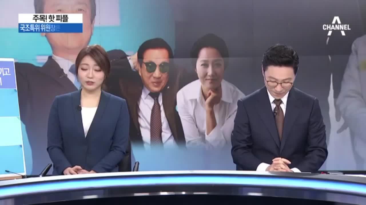 국조특위 위원장은 흥부자?…후보 선출대회서 '랩 스웨그....
