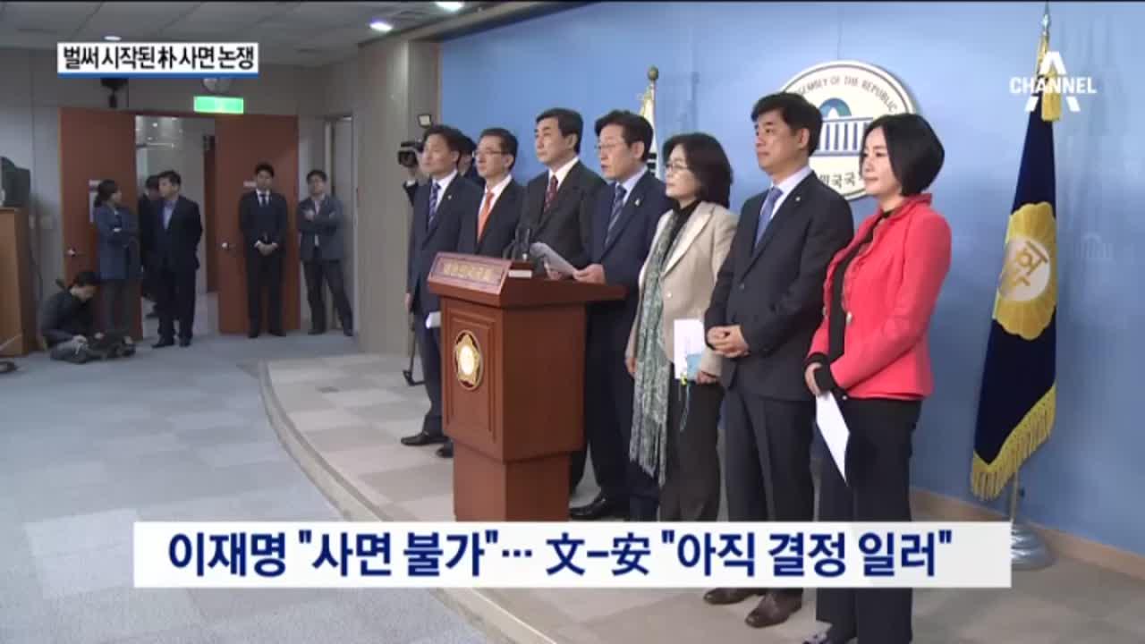 朴 구속 엇갈린 반응…'사면' 논쟁도