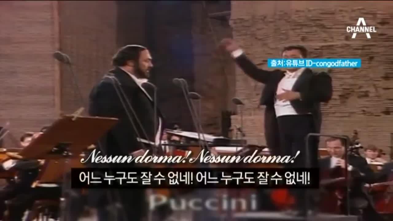 3월 31일 이슈투데이 클로징