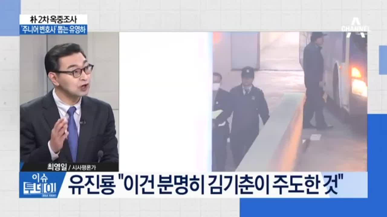 김기춘·조윤선, 블랙리스트 혐의 재판 출석