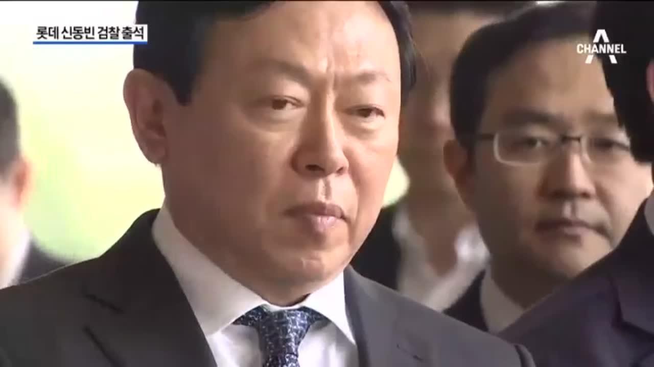 롯데 신동빈 회장 출석…朴, 뇌물 혐의 보강