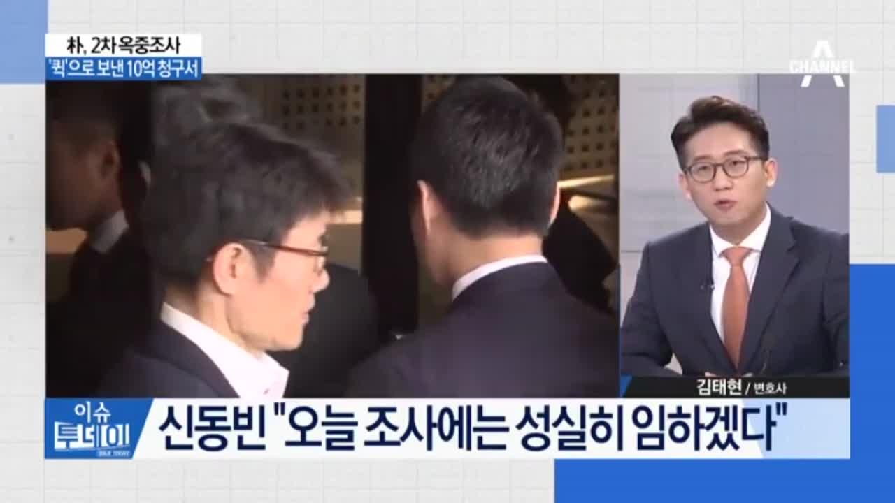 '뇌물 혐의' 삼성 이재용, 피고인 신분 첫 법정