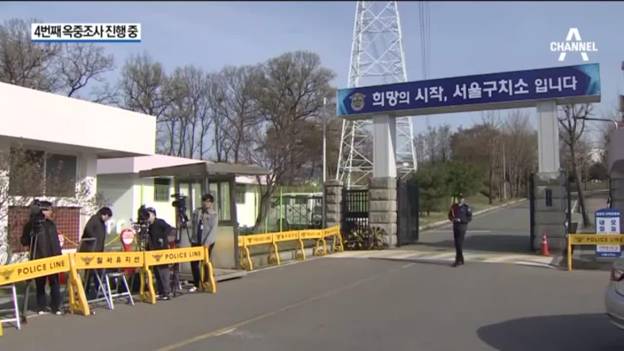 朴 4차 옥중 조사…'특수통' 이원석 첫 투입