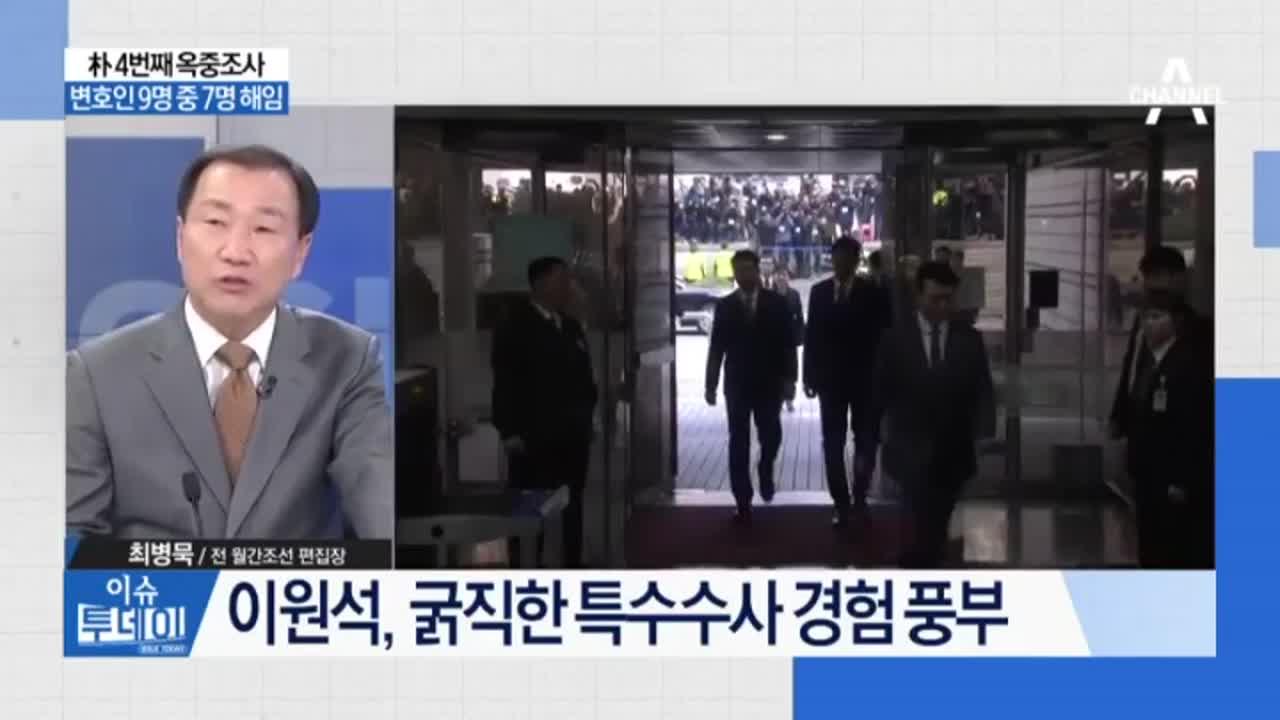 변호인 9명 중 7명 해임…'방패' 유영하 고집, 왜?
