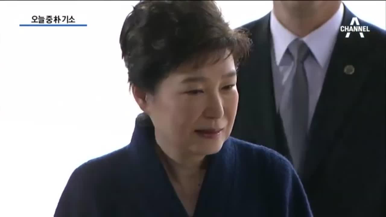 朴 오늘 중 기소…국정농단 수사 마무리