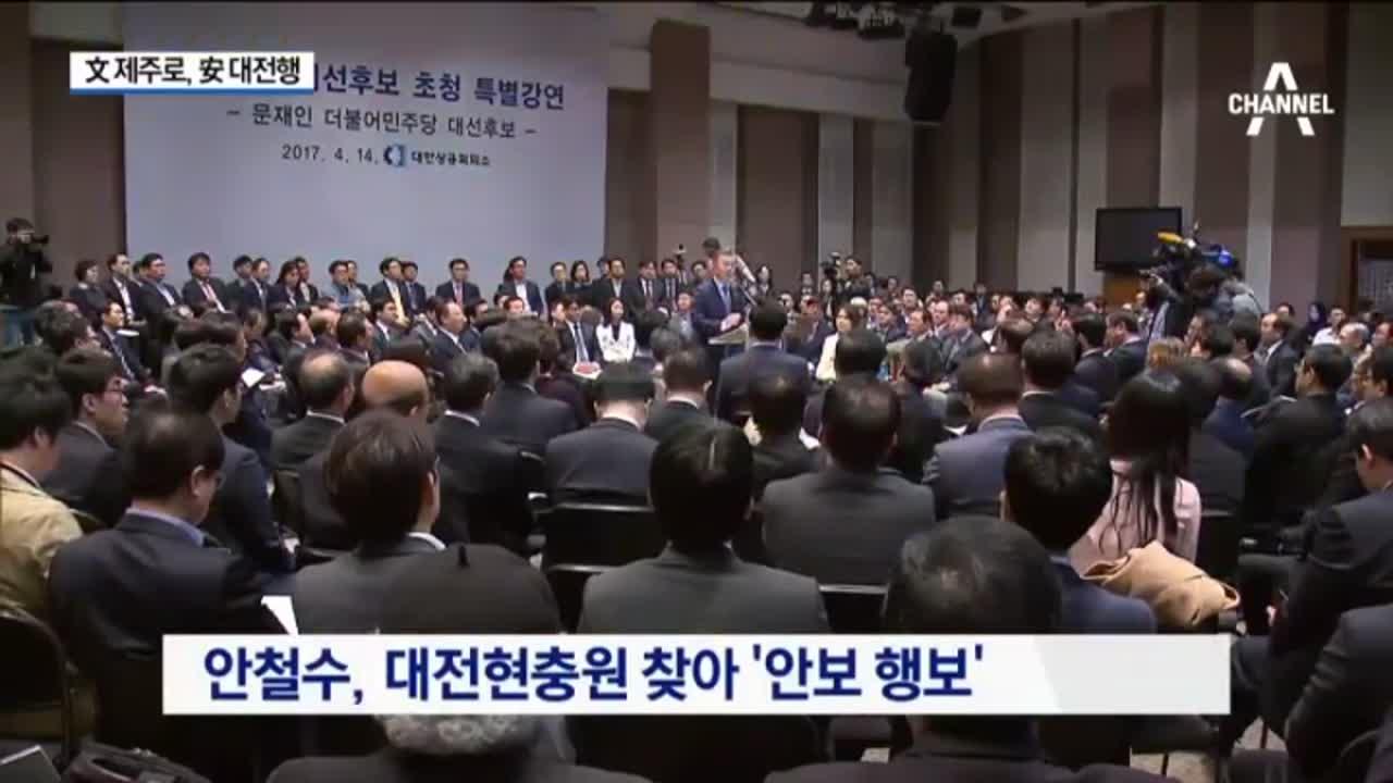 """제주 찾아 4.3 추모비 참배…현충원서 """"자강안보"""""""