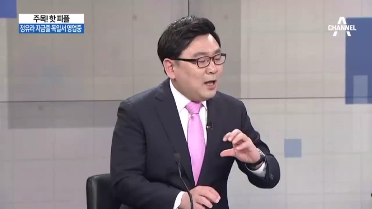 """정유라 '한국송환' 판결…""""아이 보게 해주면 귀국"""""""