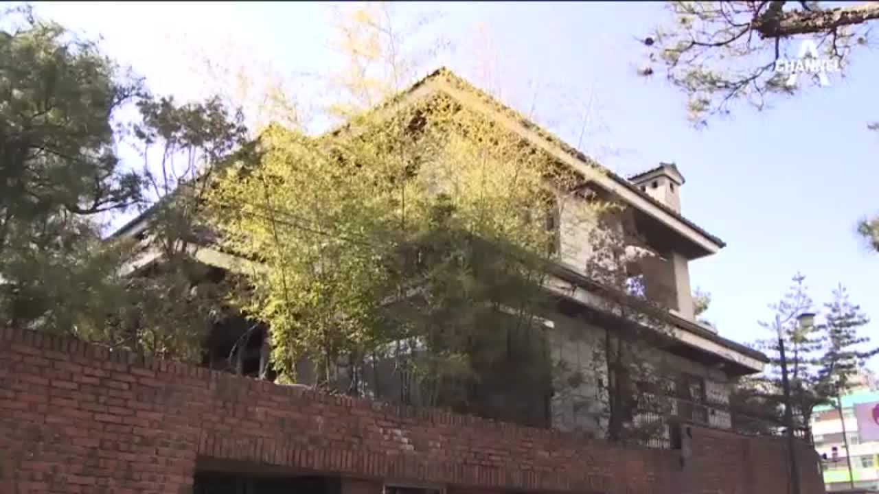 [채널A단독]박 전 대통령 자택, 어제 팔렸다