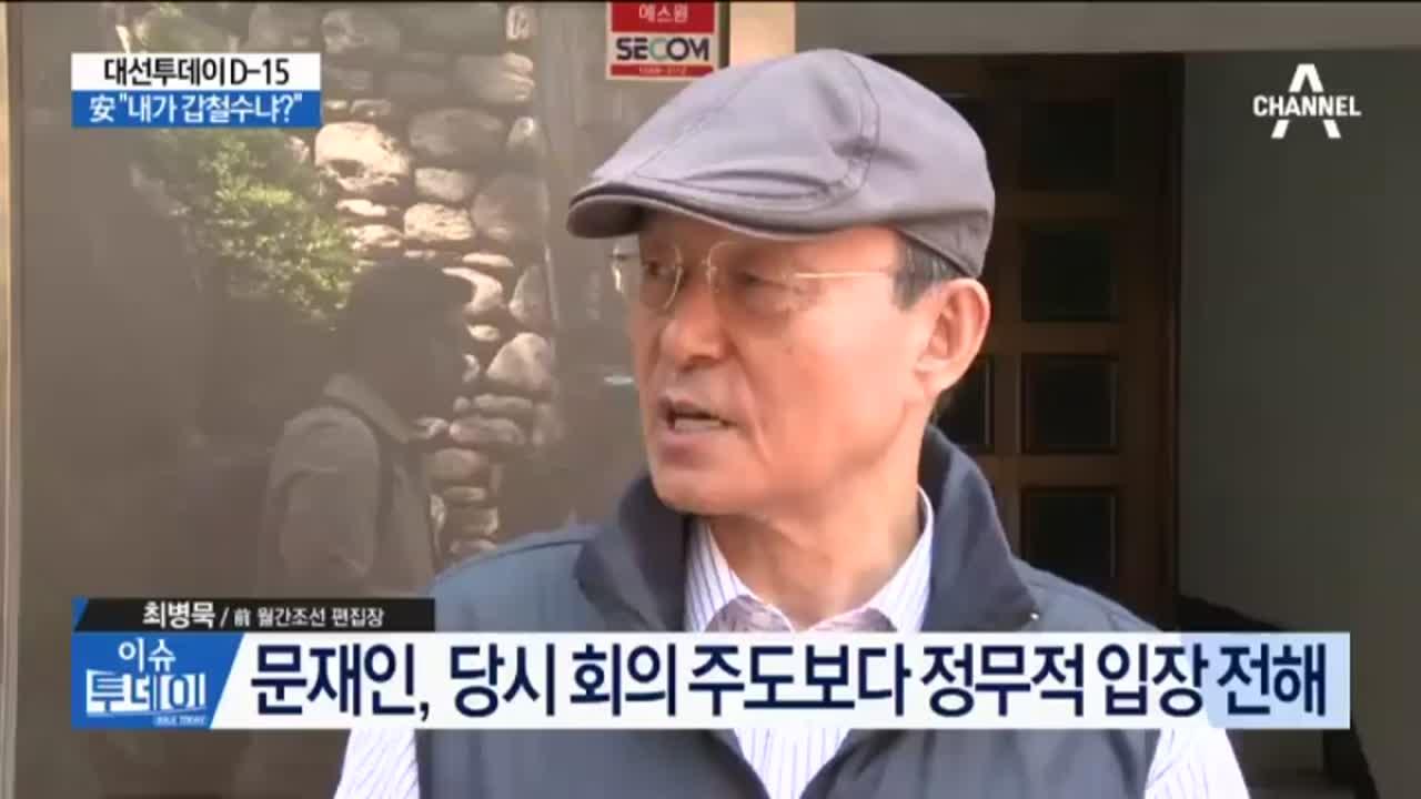 """文 측, """"北 인권결의안 기권, 盧가 결정해 北에 통보...."""